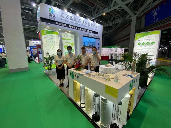 ECO TECH CHINA WASTE (SHANGHAI ) 2020